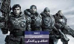 BingMag.com Disagreement and Dispersion (Gears 5 Game Review)