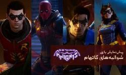 BingMag.com Batman without Batman; Preview of the Knights of Gotham