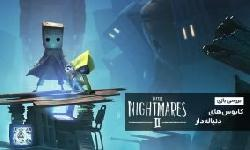 BingMag.com Little Knights 2 game review; Nightmares
