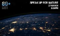 BingMag.com The Earth Hour World Event will be held tonight with the symbolic turning off of the lights