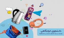 BingMag.com Guide to buying the equipment needed by students in the dormitory and dormitory