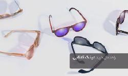 BingMag.com Guide to choosing sunglasses according to the shape of the face