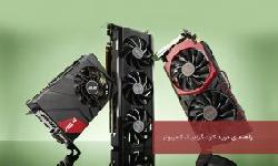 BingMag.com 4 steps to buy the right graphics card