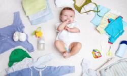 BingMag.com All the essentials for a newborn baby until the third month