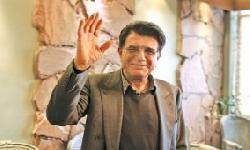 BingMag.com Mohammad Reza Shajarian died; The great lover of Iran flew to the beloved land